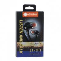 Наушники Deepbass D-03