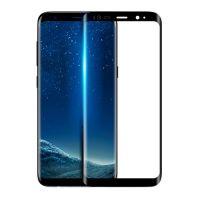 Защитное стекло 3D Samsung S9 black