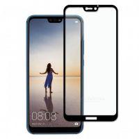 Защитное стекло для Huawei Nova lite black/white