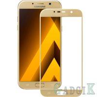 Защитное стекло для Samsung Galaxy A5 (2017) A520 Gold