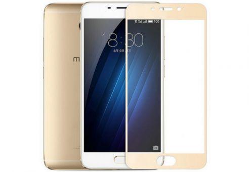 Защитное стекло 2D Meizu M5 Note gold