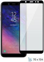 Защитное стекло Full Glue Samsung A6+ A605 black