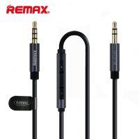AUX Remax RL-S120