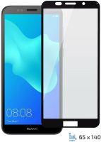 Защитное стекло Full Glue Huawei Y5 2018/Honor 7A black