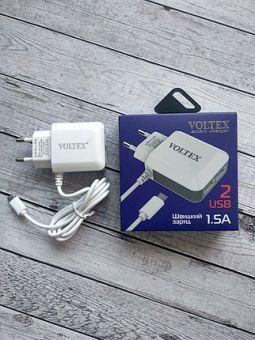CЗУ VOLTEX  VLT-1202 1,5A