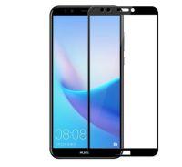 Защитное стекло Full Glue Huawei Y7 2018 black