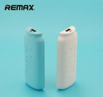 Power Bank Remax RPP - 28 Milk 5500+5500