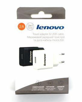 Сеть Lenovo 2A YJ 06